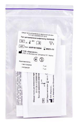 Pharmasco Sniper Тест для виявлення амфетаміну 1 шт