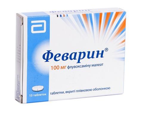 Феварин таблетки 100 мг 15 шт