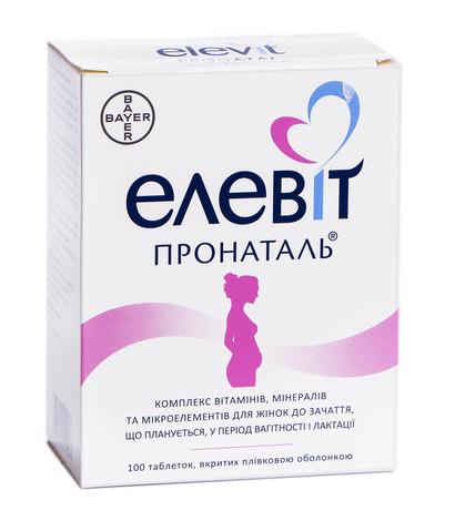 Елевіт Пронаталь таблетки 100 шт