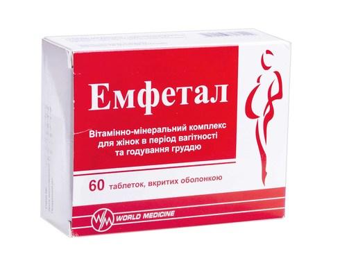 Емфетал таблетки 60 шт