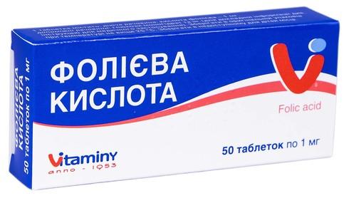 Фолієва кислота таблетки 1 мг 50 шт