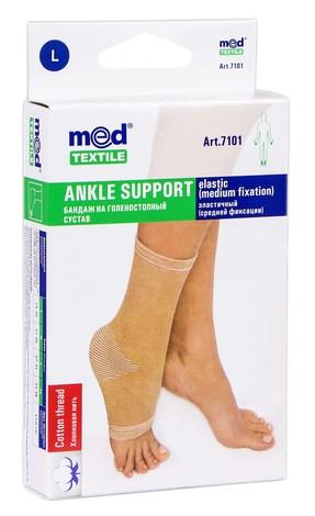 MedTextile 7101 Бандаж на гомілковостопний суглоб еластичний безшовний розмір L 1 шт
