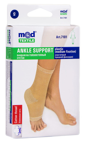 MedTextile 7101 Бандаж на гомілковостопний суглоб еластичний безшовний розмір S 1 шт