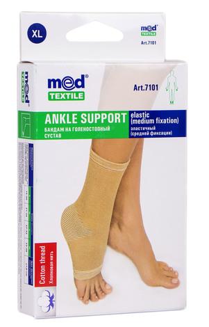 MedTextile 7101 Бандаж на гомілковостопний суглоб еластичний безшовний розмір XL 1 шт