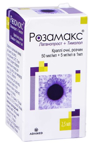 Розамакс краплі очні 2,5 мл 1 флакон