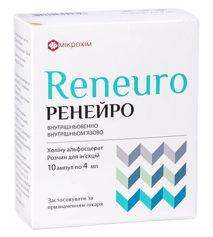 Ренейро розчин для ін'єкцій 250 мг/мл 4 мл 10 ампул