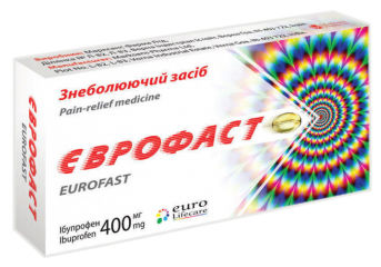 Єврофаст капсули 400 мг 20 шт