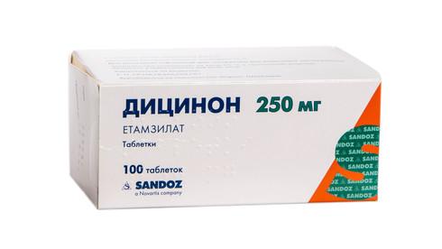 Дицинон таблетки 250 мг 100 шт