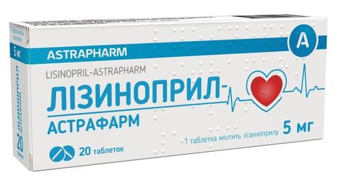 Лізиноприл Астрафарм таблетки 5 мг 20 шт