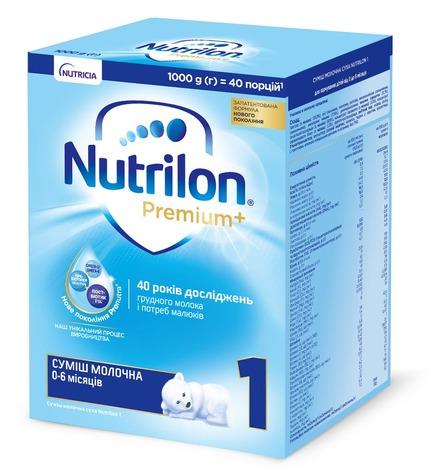 Nutrilon 1 Суміш молочна 0-6 місяців 1000 г 1 коробка