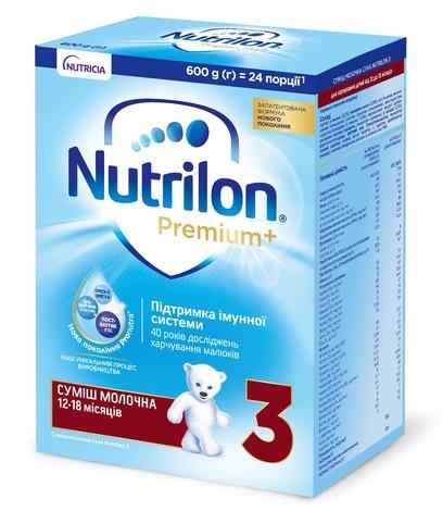Nutrilon 3 Суміш молочна 12-18 місяців 600 г 1 коробка
