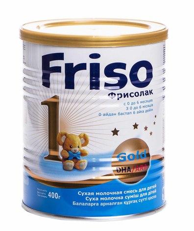 Friso 1 Фрісолак Gold Суміш молочна  від 0 до 6 місяців 400 г 1 банка