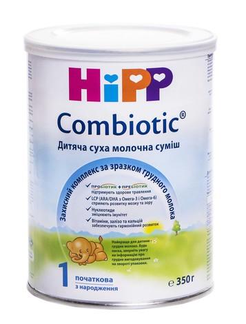 HiPP Combiotic 1 Дитяча суха молочна суміш з народження 350 г 1 банка