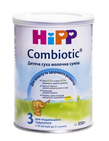 HiPP Combiotic 3 Дитяча суха молочна суміш з 10 місяців до 3 років 350 г 1 банка