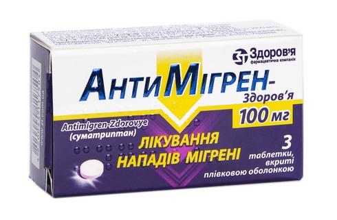 Антимігрен Здоров'я таблетки 100 мг 3 шт