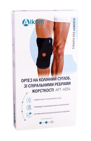 Алком 4054 Ортез на колінний суглоб з спіральними ребрами жорсткості 1 шт