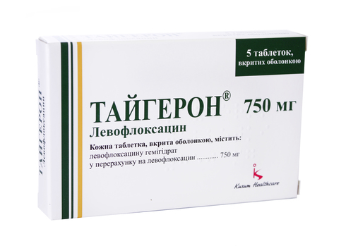 Тайгерон таблетки 750 мг 5 шт
