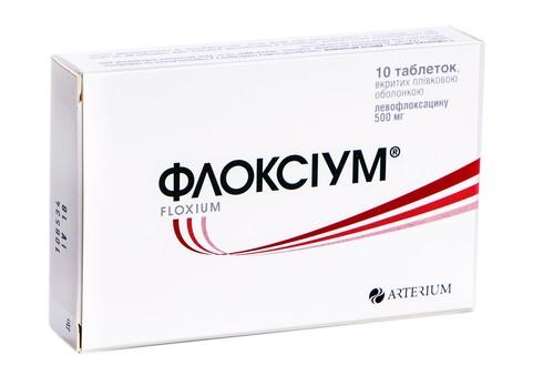 Флоксіум таблетки 500 мг 10 шт