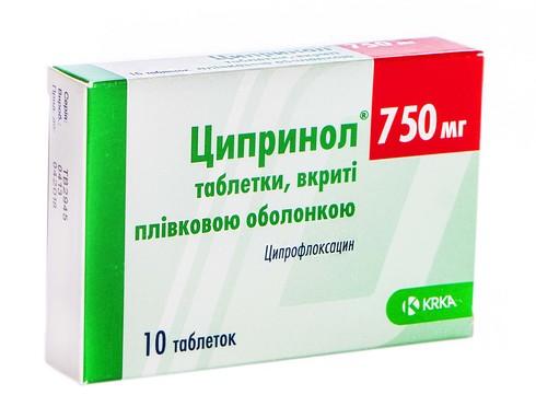Ципринол таблетки 750 мг 10 шт