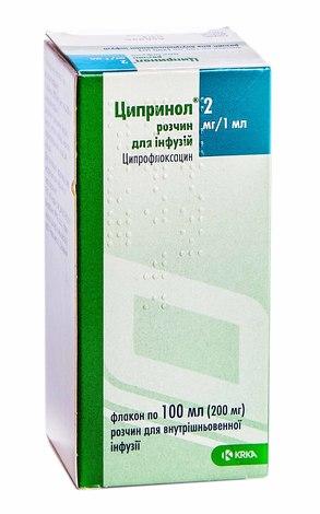 Ципринол розчин для інфузій 2 мг/мл 100 мл 1 флакон