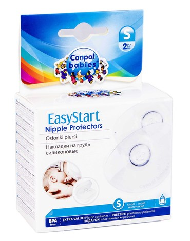 Canpol Babies Premium Накладки на груди силіконові S пара малі (18/602)  2 шт