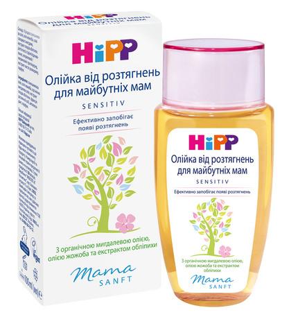 HiPP Mamasanft Олійка від розтягнень для майбутніх мам 100 мл 1 флакон