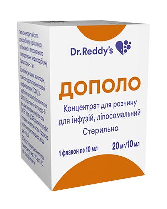 Дополо концентрат для інфузій 20 мг 10 мл 1 флакон