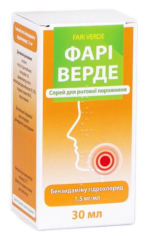 Фарі Верде спрей для ротової порожнини 1,5 мг/мл 30 мл 1 флакон