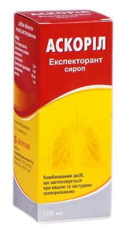 Аскоріл Експекторант сироп 100 мл 1 флакон