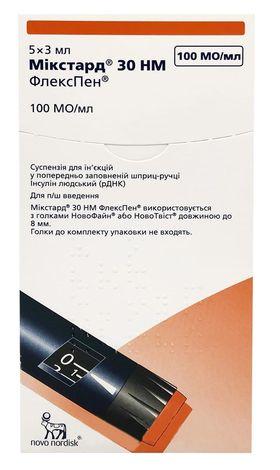 Мікстард 30 НМ ФлексПен суспензія для ін'єкцій 100 МО/мл 3 мл 5 картриджів