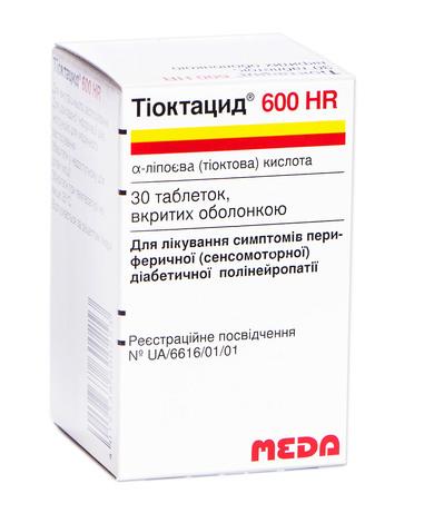 Тіоктацид 600 HR таблетки 600 мг 30 шт