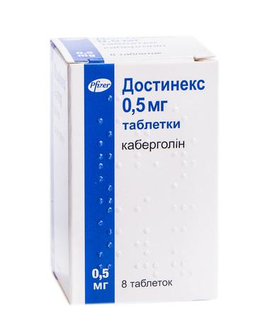 Достинекс таблетки 0,5 мг 8 шт