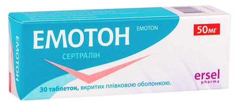 Емотон капсули 50 мг 30 шт