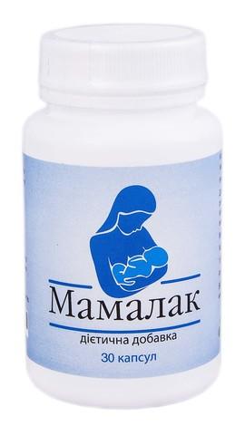 Мамалак капсули 7 мг 30 шт 1 флакон