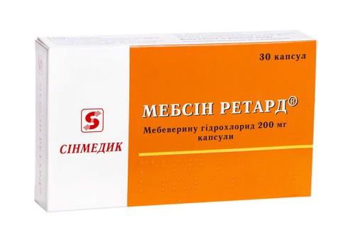 Мебсін Ретард капсули 200 мг 30 шт