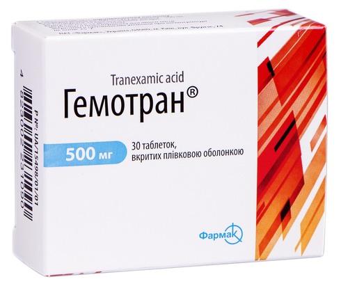 Гемотран таблетки 500 мг 30 шт