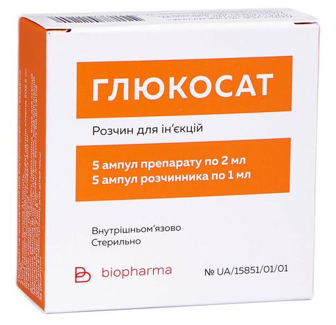 Глюкосат розчин для ін'єкцій 2 мл 5 ампул