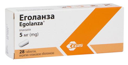 Еголанза таблетки 5 мг 28 шт