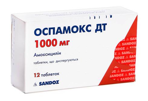 Оспамокс ДТ 1000  Табл дисперговані 1000 мг н 20