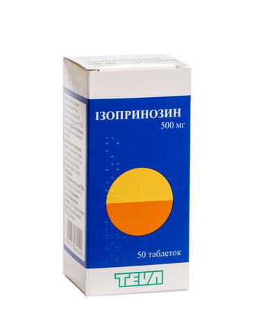 Ізопринозин таблетки 500 мг 50 шт