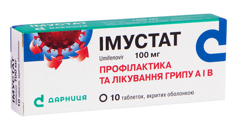 Імустат таблетки 100 мг 10 шт