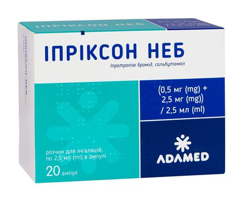 Іпріксон Неб розчин для інгаляцій 0,5 мг+2,5 мг/2,5 мл  2,5 мл 20 ампул