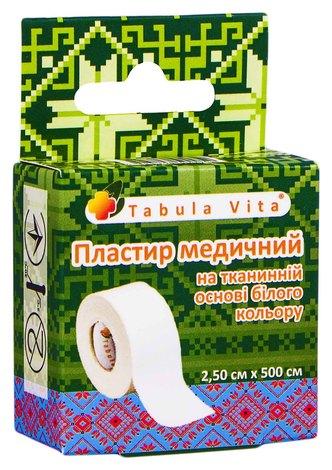 Tabula Vita Пластир медичний на тканинній основі білого кольору 2,5х500 см 1 шт