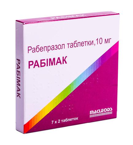 Рабімак таблетки 10 мг 14 шт