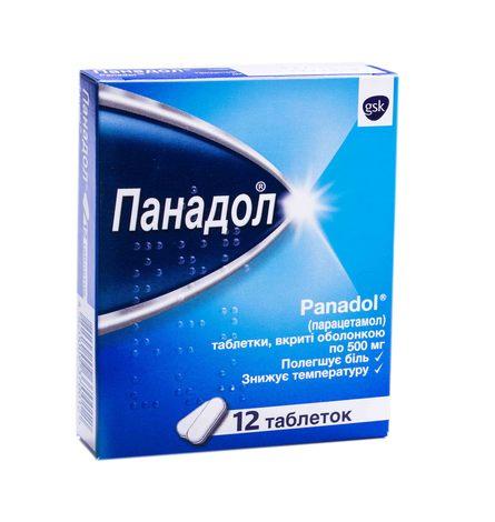 Панадол таблетки 500 мг 12 шт
