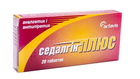 Седалгін плюс таблетки 20 шт