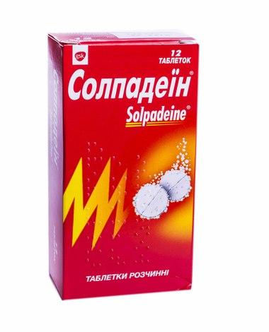 Солпадеїн таблетки розчинні 12 шт