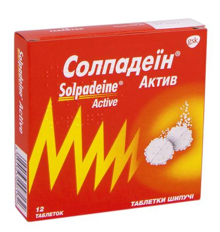 Солпадеїн Актив таблетки шипучі 12 шт