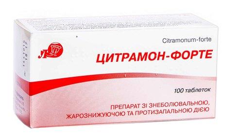 Цитрамон-Форте таблетки 100 шт