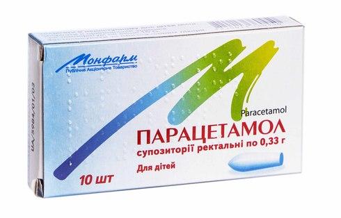 Парацетамол для дітей супозиторії ректальні 0,33 г 10 шт